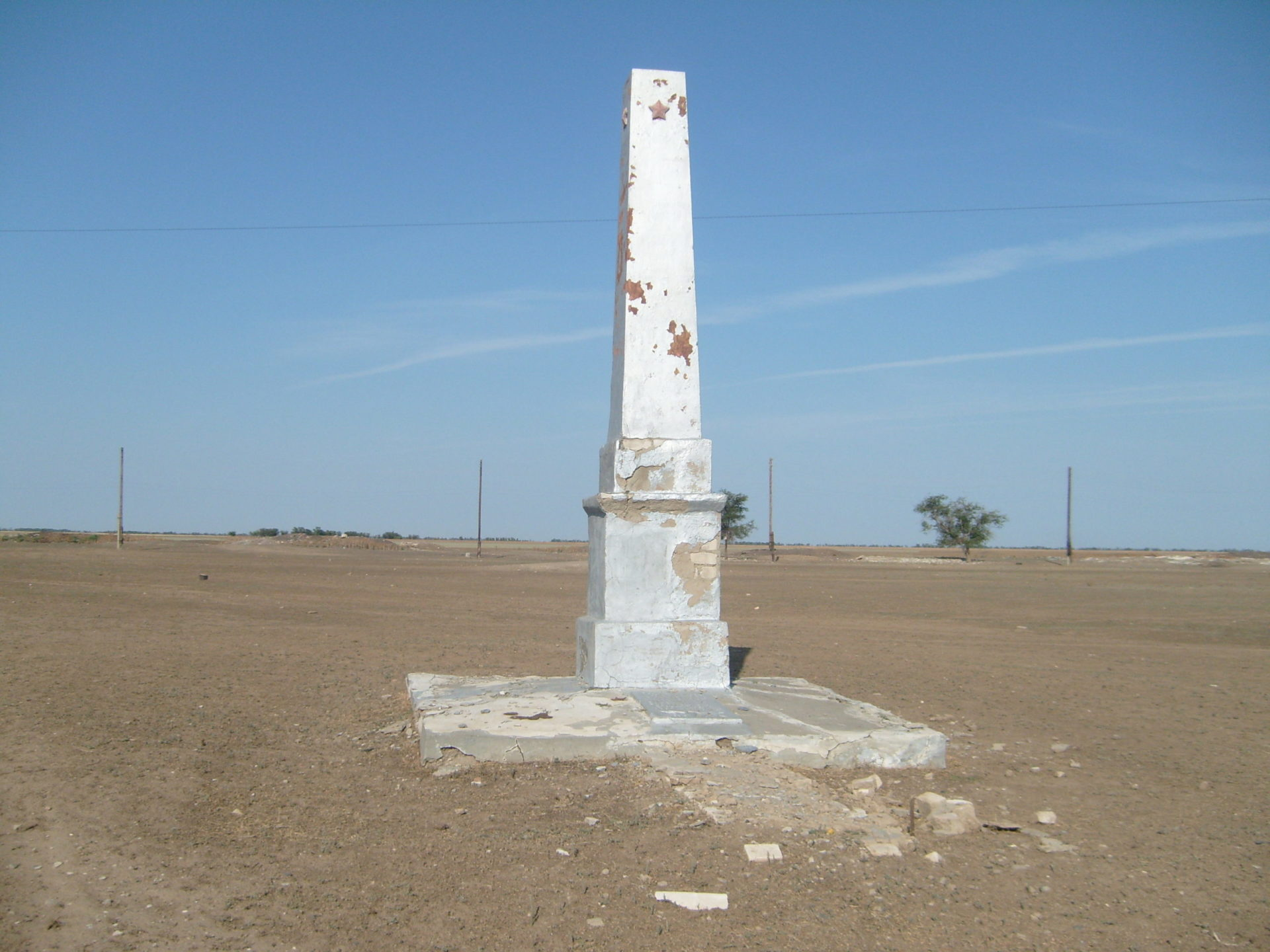 Братская могила коммунаров, с. Калашники