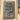 Место, где находился командный пункт 1045 стрелкового полка 264 Краснознаменной стрелковой дивизии, с которого осуществлялось руководство боями за Мамаев курган, г. Волгоград, Краснооктябрьский район, ул. Шоссейная, 1