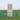 Братская могила бойцов Железного полка 10-й армии, расстрелянных белогвардейцами, с. Мариновка